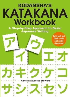 Kodansha's Katakana Workbook: A Step-by-Step Approach to Basic Japanese Writing Cover Image