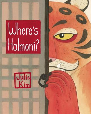 Where's Halmoni? Cover Image