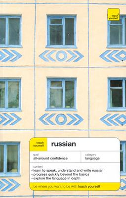 Teach Yourself Russian Complete Course Package (Book + 2 CDs) [With 2 CDs] Cover Image