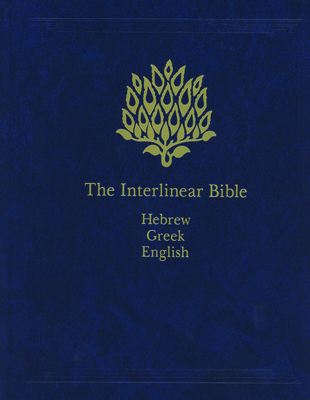 Interlinear Bible-PR-Hebrew/Greek/English Cover Image