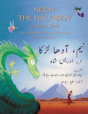 Neem the Half-Boy: English-Urdu Edition Cover Image