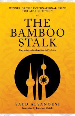 The Bamboo Stalk image_path