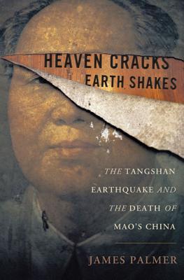 Heaven Cracks, Earth Shakes Cover