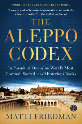 The Aleppo Codex Cover