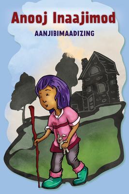 Anooj Inaajimod Cover Image