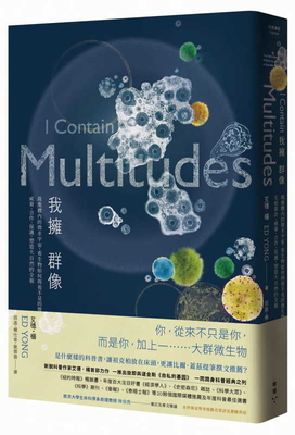 I Contain Multitudes Cover Image