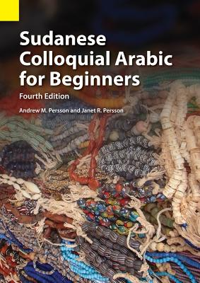 Sudanese Colloquial Arabic for Beginners Cover Image