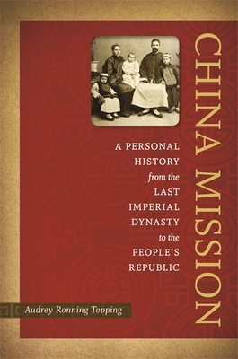 China Mission Cover