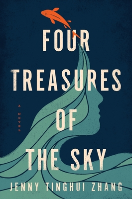 Four Treasures of the Sky Cover Image