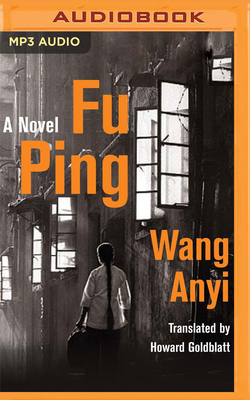 Fu Ping Cover Image