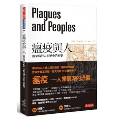 Plagues and Peoples Cover Image