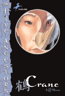Crane Cover Image