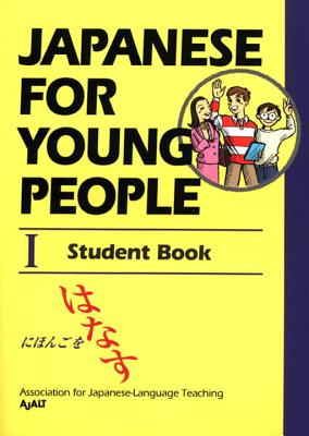 Japanese for Young People I: Student Book Cover Image