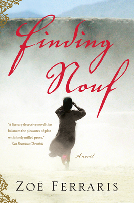 Finding Nouf Cover Image