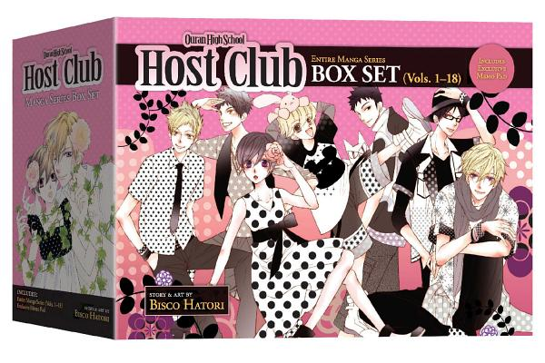 Ouran High School Host Club Complete Box Set: Volumes 1-18 with Premium (Ouran High School Host Club Box Set) Cover Image