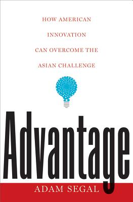 Advantage Cover