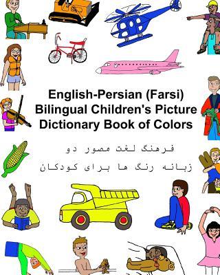 English-Persian/Farsi Bilingual Children's Picture Dictionary Book of Colors Cover Image