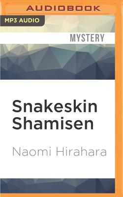 Snakeskin Shamisen (Mas Arai) Cover Image