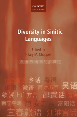 Cover for Diversity in Sinitic Languages