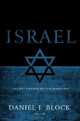 Israel Cover
