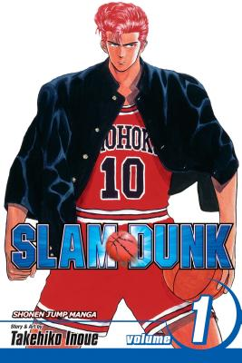 Slam Dunk, Volume 1 [With Sticker] Cover