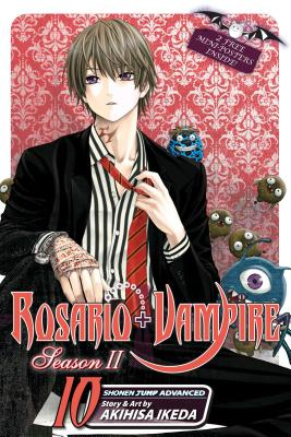 Rosario + Vampire Cover