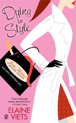 Dying in Style: Josie Marcus, Mystery Shopper Cover Image