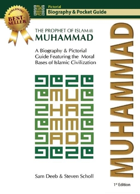 Muhammad Cover