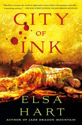 City of Ink: A Mystery (Li Du Novels #3) Cover Image