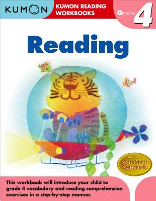 Grade 4 Reading (Kumon Reading Workbooks) cover