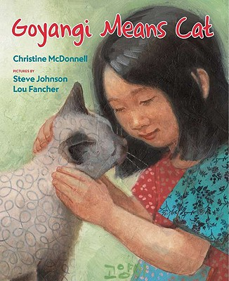 Goyangi Means Cat Cover Image