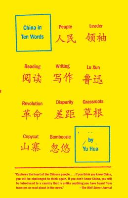 China in Ten Words Cover Image