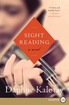 Sight Reading: A Novel Cover Image