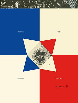 Black Jack, Volume 12 Cover