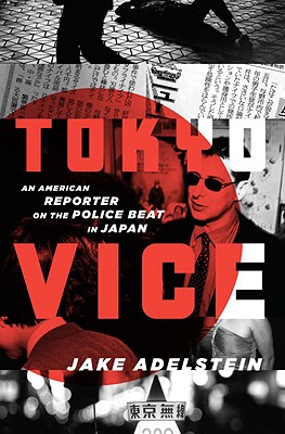 Tokyo Vice Cover