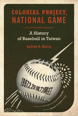Cover for Colonial Project, National Game