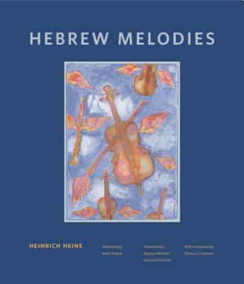 Hebrew Melodies (Dimyonot #6) Cover Image