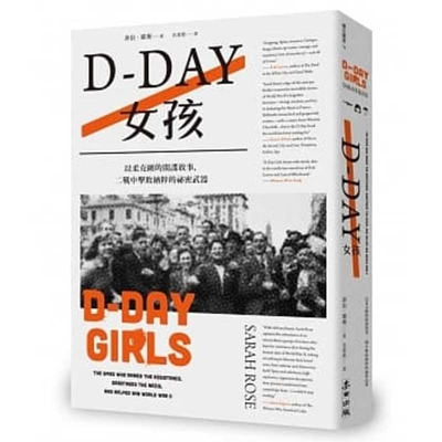 D-Day Girls Cover Image