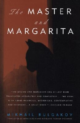 The Master and Margarita (Vintage International) Cover Image
