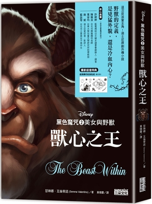 The Beast Within Cover Image