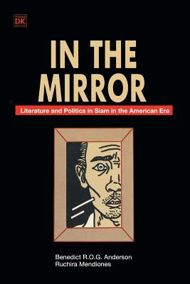 In the Mirror: A Survey and Comparison Cover Image