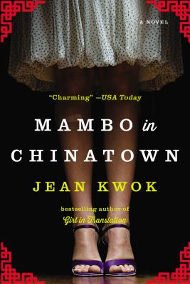 Mambo in Chinatown Cover