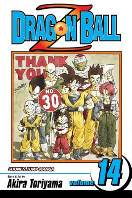 Dragon Ball Z, Vol. 14 cover image