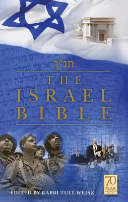 The Israel Bible Cover Image