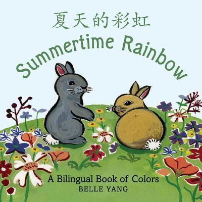 Summertime Rainbow Cover