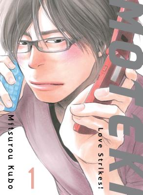 Moteki, 1: Love Strikes! Cover Image