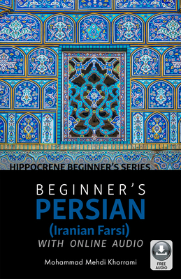 Beginner's Persian (Iranian Farsi) with Online Audio Cover Image