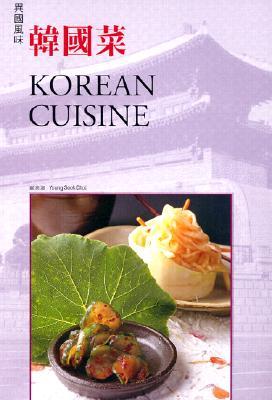 Korean Cuisine Cover Image