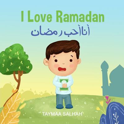 I Love Ramadan: أنا أحب رمضان Cover Image
