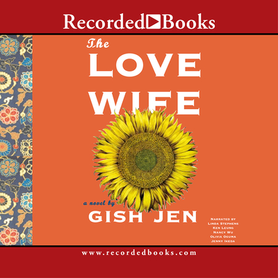 Love Wife Cover Image